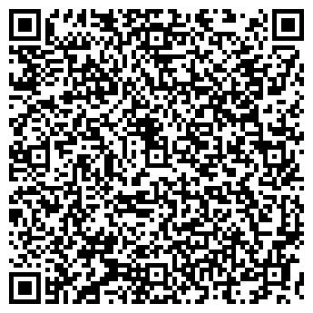 QR-код с контактной информацией организации ООО БЕЛЛАНДИ-УКРАИНА