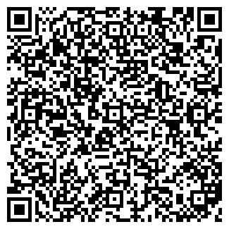QR-код с контактной информацией организации ГРУНТТЕКС