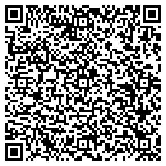 QR-код с контактной информацией организации КЛО
