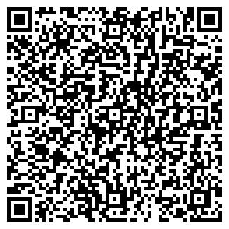 QR-код с контактной информацией организации ООО А.Ф.Л.