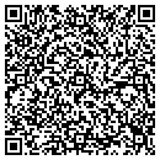 QR-код с контактной информацией организации ООО КИНЕТИК ЛТД