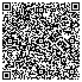 QR-код с контактной информацией организации ООО АГРО-ИНТЕР, НПП