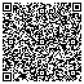 QR-код с контактной информацией организации ГРИН ФИЛД