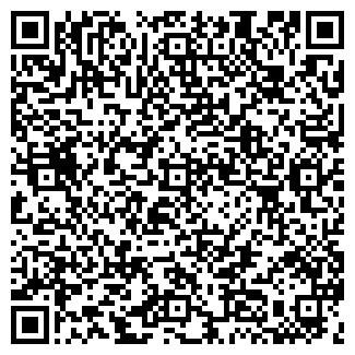 QR-код с контактной информацией организации ООО КВИНТ ЛТД