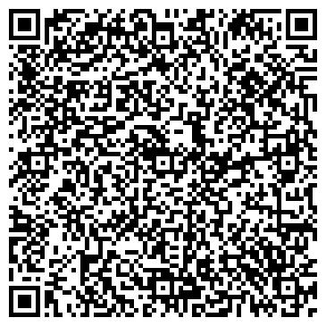 QR-код с контактной информацией организации КИЕВСКОЕ ДОРОЖНО-СТРОИТЕЛЬНОЕ УПРАВЛЕНИЕ N41