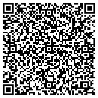 QR-код с контактной информацией организации ООО ХДМ