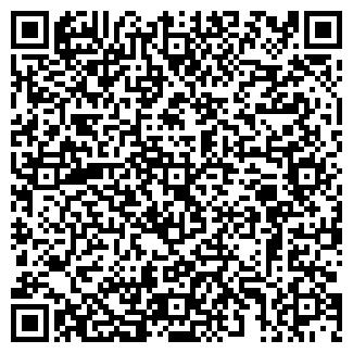 QR-код с контактной информацией организации ООО БОМОН