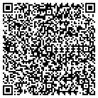 QR-код с контактной информацией организации ГП КАРТОГРАФИЯ, НПП