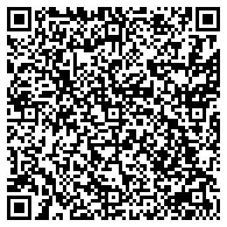 QR-код с контактной информацией организации ООО ДОВИРА