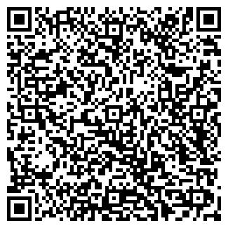 QR-код с контактной информацией организации ООО КВИЗА-ТРЕЙД