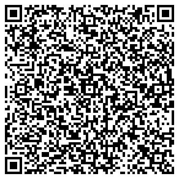 QR-код с контактной информацией организации МЕТРО КЭШ ЭНД КЕРИ УКРАИНА, ООО