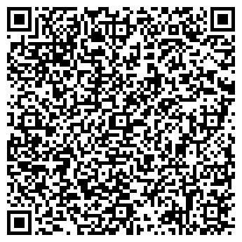 QR-код с контактной информацией организации КАШТАН ПЕТРОЛЕУМ ЛТД