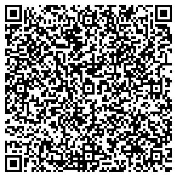QR-код с контактной информацией организации МИРОВАЯ КАРТА, СЕТЬ РЕСТОРАНОВ