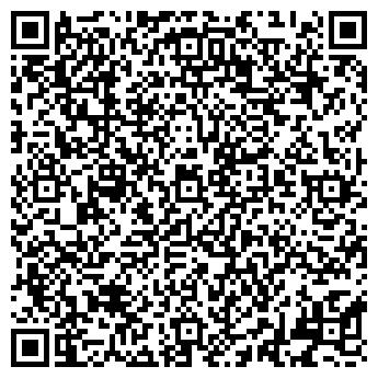 QR-код с контактной информацией организации МАСТЕР ИНЖИНИРИНГ
