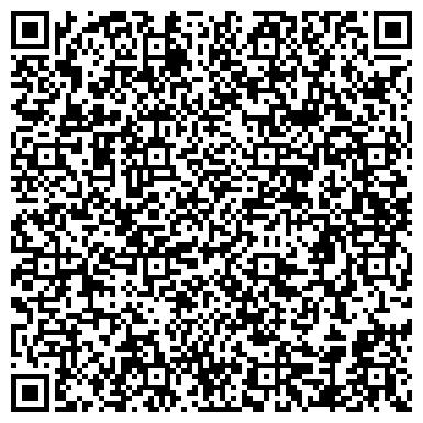 QR-код с контактной информацией организации ГП ЦЕНТРЭНЕРГО, ЭНЕРГОГЕНЕРИРУЮЩАЯ КОМПАНИЯ,(В СТАДИИ БАНКРОТСТВА)