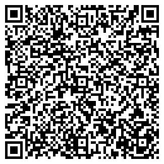 QR-код с контактной информацией организации ОТИС, ЗАО