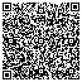 QR-код с контактной информацией организации ЧП АННА-7