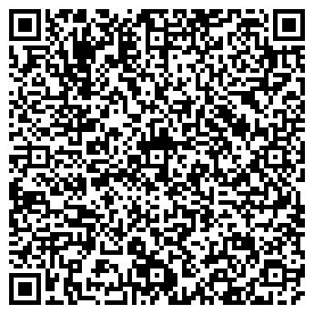 QR-код с контактной информацией организации ООО СТАРЫЙ РЕЦЕПТ