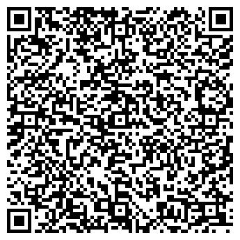 QR-код с контактной информацией организации БЕРШАДСКИЙ ЛЕСХОЗ, ГП