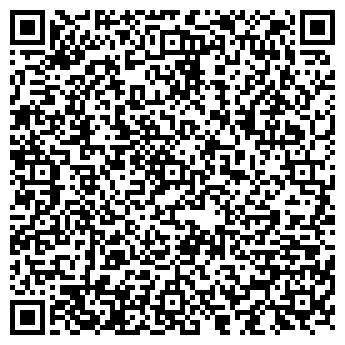 QR-код с контактной информацией организации БЕРШАДЬРАЙАГРОПРОМЭНЕРГО