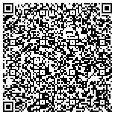 QR-код с контактной информацией организации БОРИСЛАВСКИЙ ЗАВОД РАДИОЭЛЕКТРОННОЙ МЕДИЦИНСКОЙ АППАРАТУРЫ, ОАО