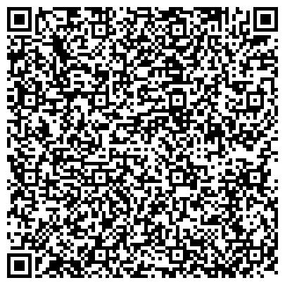 QR-код с контактной информацией организации БОРИСЛАВСКАЯ ЦЕНТРАЛЬНАЯ БАЗА ПРОИЗВОДСТВЕННОГО ОБСЛУЖИВАНИЯ, ОАО