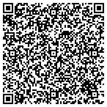 QR-код с контактной информацией организации ООО БЕТА-В, УКРАИНСКО-ПОЛЬСКОЕ СП