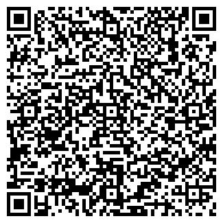 QR-код с контактной информацией организации ООО ДИКРИАЛ ЛТД