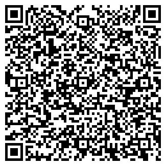 QR-код с контактной информацией организации ЧН ФЕЯ-ЛЮКС
