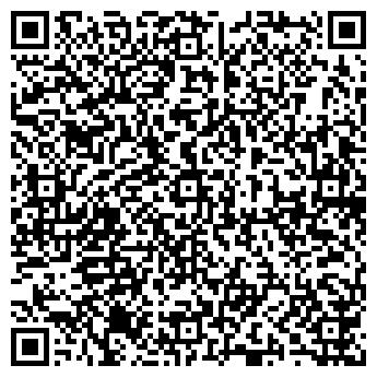 QR-код с контактной информацией организации ООО АСЕПТИКСЕРВИС УКРАИНА