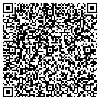 QR-код с контактной информацией организации ООО ЕВРОСТИЛЬ, ТОРГОВЫЙ ДОМ