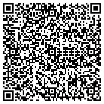 QR-код с контактной информацией организации БОСФОР, КОМПАНИЯ