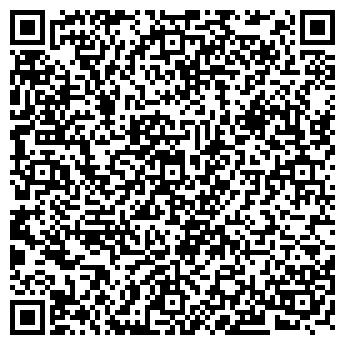 QR-код с контактной информацией организации РЕГИОНАЛЬНЫЙ ОТДЕЛ СБЫТА