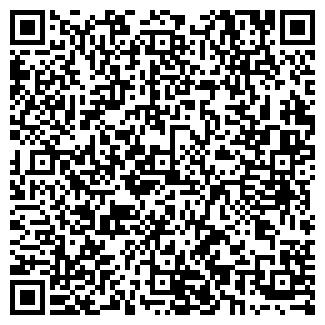 QR-код с контактной информацией организации КП ПАЛИТУРНИК
