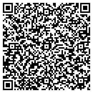 QR-код с контактной информацией организации ЭФА-СЕРВИС