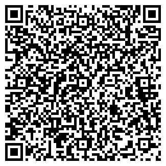 QR-код с контактной информацией организации КП ПЕРВОМАЙСКОЕ