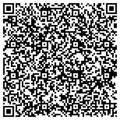 QR-код с контактной информацией организации ФЛАМИНГО ВИННИЦКОЕ СКТБ ОПК (ВРЕМЕННО НЕ РАБОТАЕТ), ОАО