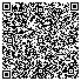 QR-код с контактной информацией организации ООО ДЕНТАЛ ЛЮКС