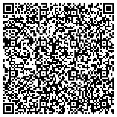 QR-код с контактной информацией организации ООО МОДЕРН-ЭКСПО, УКРАИНСКО-ПОЛЬСКОЕ СП, ВИННИЦКИЙ ФИЛИАЛ