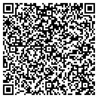 QR-код с контактной информацией организации ООО АРТА ЭКСПО