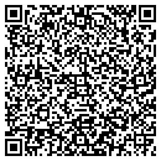 QR-код с контактной информацией организации ФАЕТОН-ЛЮКС