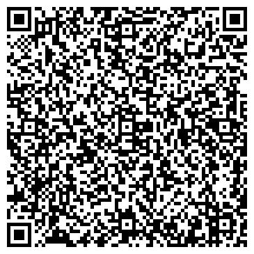 QR-код с контактной информацией организации БАЙТ, НАУЧНО-ПРОИЗВОДСТВЕННОЕ ЧП