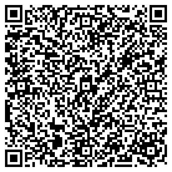 QR-код с контактной информацией организации ООО ЭОЛ, ПРОИЗВОДСТВЕННОЕ МП