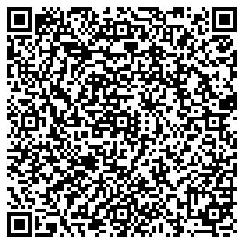 QR-код с контактной информацией организации КАМИНСКАЯ Е.А., СПД ФЛ