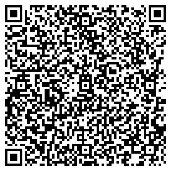 QR-код с контактной информацией организации ОАО АВТОБУСНЫЙ ПАРК