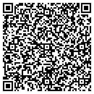 QR-код с контактной информацией организации ГЕРМЕС, ПТП