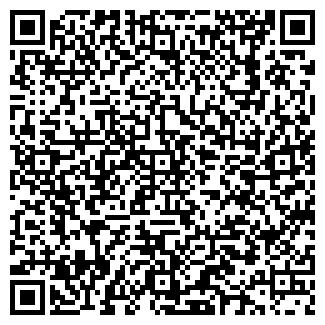 QR-код с контактной информацией организации ООО КУЛЬТТОВАРЫ