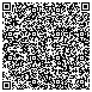 QR-код с контактной информацией организации ВИННИЦКИЙ ХУДОЖЕСТВЕННО-ПРОИЗВОДСТВЕННЫЙ КОМБИНАТ, КП