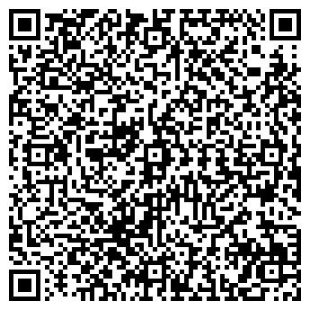 QR-код с контактной информацией организации ШКОЛА № 1997