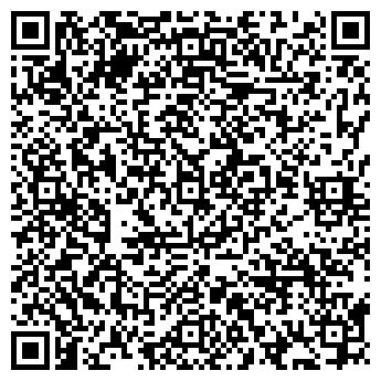 QR-код с контактной информацией организации ООО РЕЕСТР-КОНСАЛТИНГ
